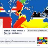 Página recentemente criada para reunir os irmãos de língua portuguesa espalhados pelo mundo! Notícias, arte, cultura, língua portuguesa e muito mais... Para acessar e curtir, clique aqui: https://www.facebook.com/pages/Somos-todos-irm%C3%A3os-e-falamos-portugu%C3%AAs/646512995382044