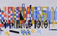 copacanana-c-1955-oleo-sobre-tela